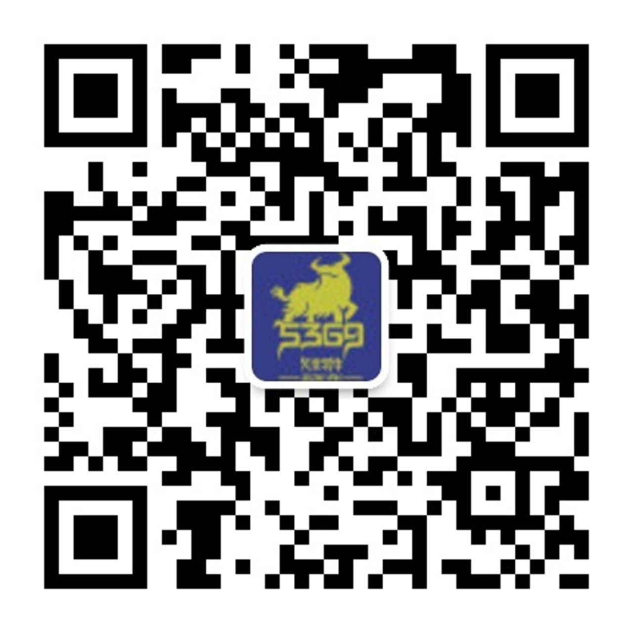 青海5369