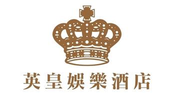 英皇娱乐平台用户登录_英皇娱乐酒店